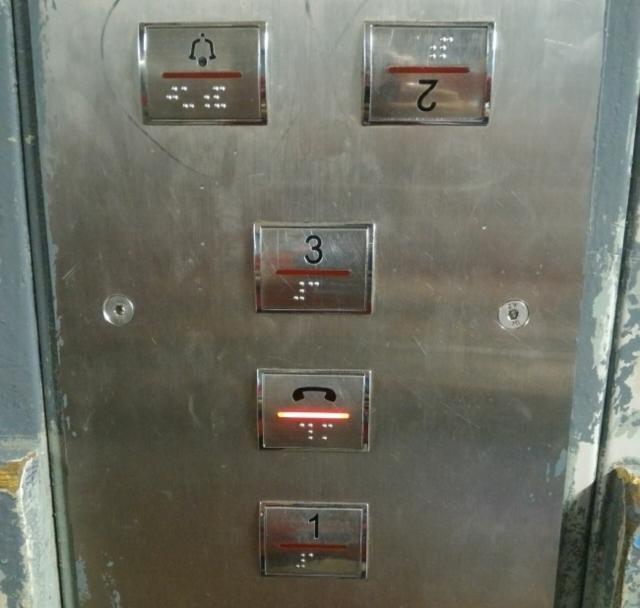 Um perto de uma porta
