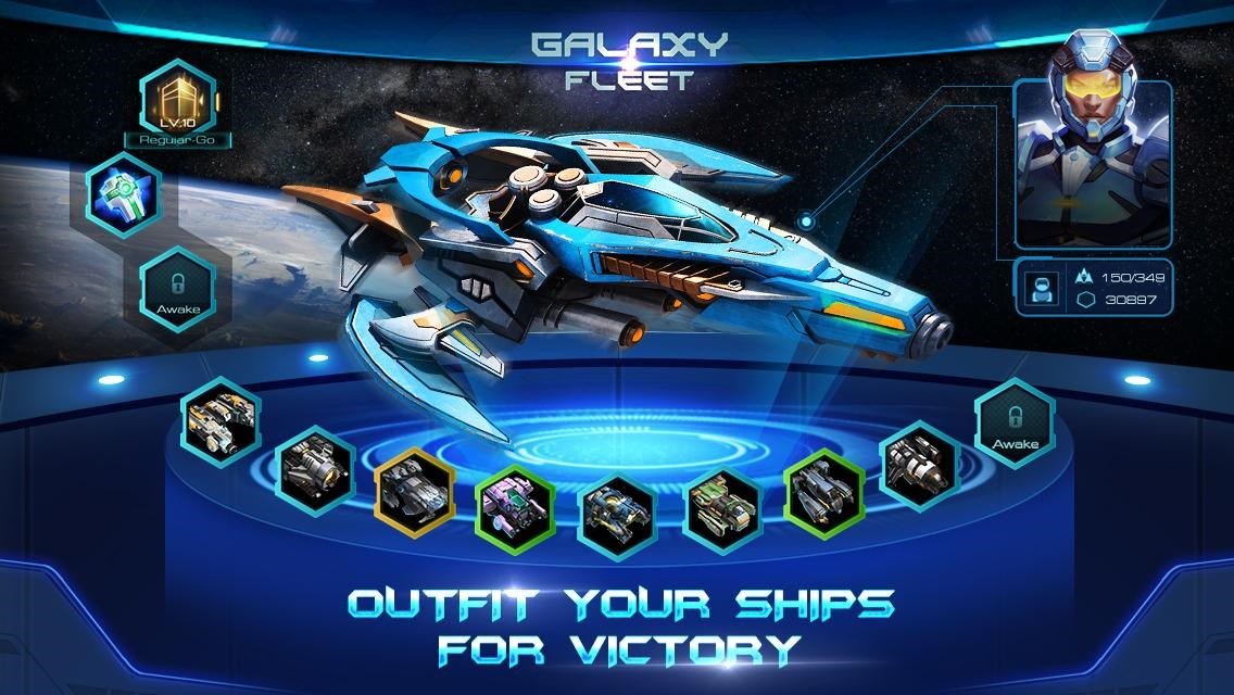 Galaxy Fleet: Alliance War - Imagem 2 do software