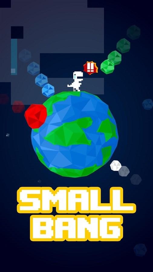 SMALL BANG - Imagem 1 do software