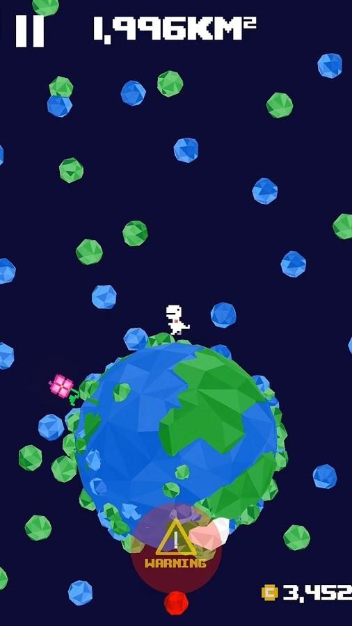 SMALL BANG - Imagem 2 do software