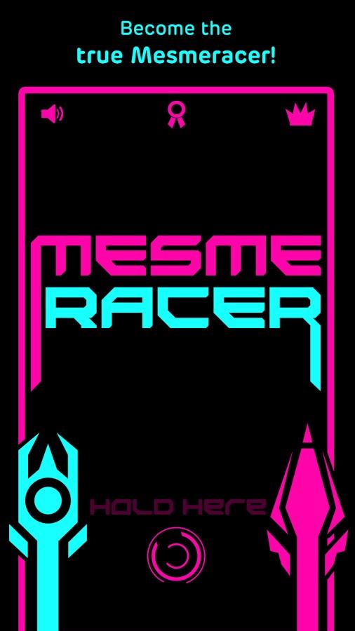 Mesmeracer Premium - Imagem 1 do software