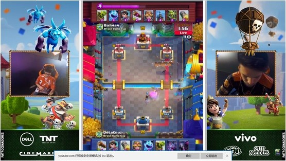 A captura de tela de um jogo