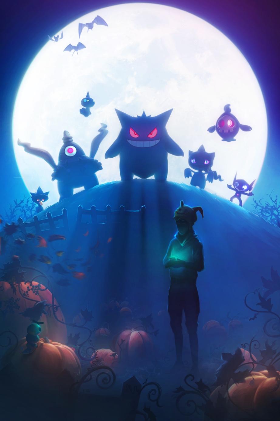 Imagem vazada de Pokémon GO