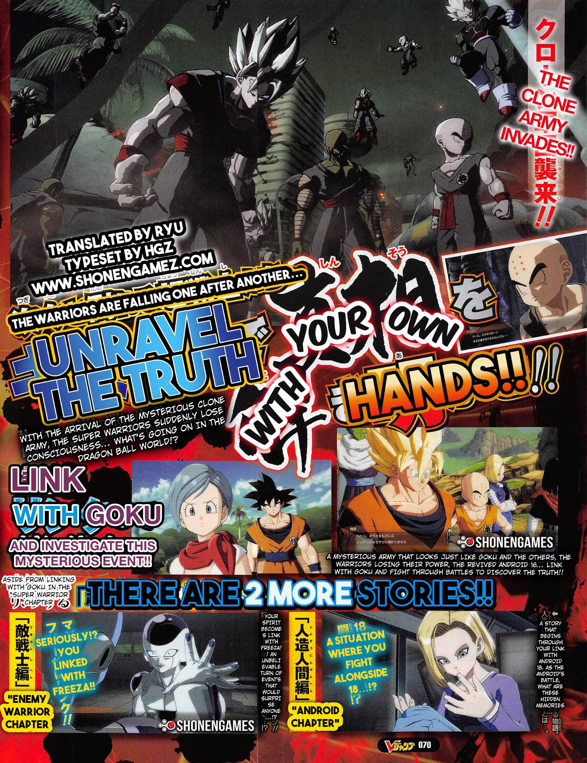 Dragon Ball FighterZ: scans revelam detalhes sobre o Party Mode e mais