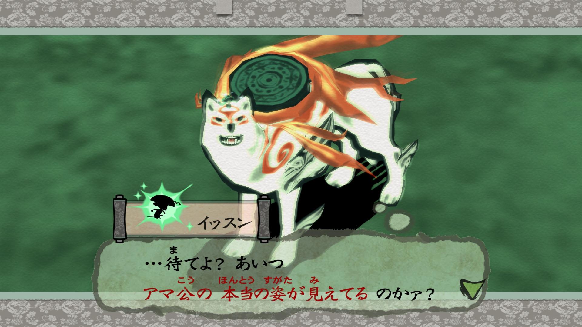 Okami HD Remaster ganha nova rodada de vídeos e imagens oficiais