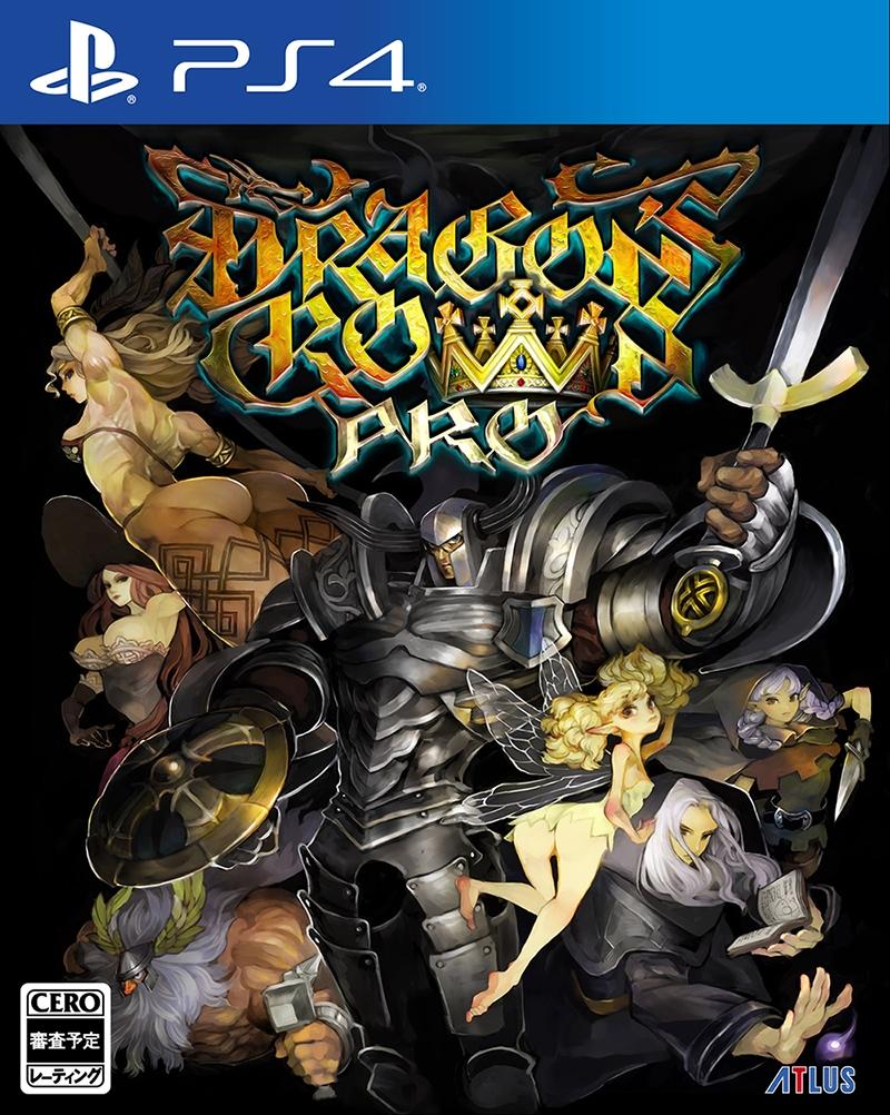 Dragon's Crown Pro vai ter uma Edição Limitada com trilha sonora