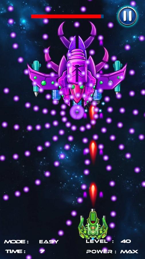 Galaxy Attack: Alien Shooter - Imagem 1 do software
