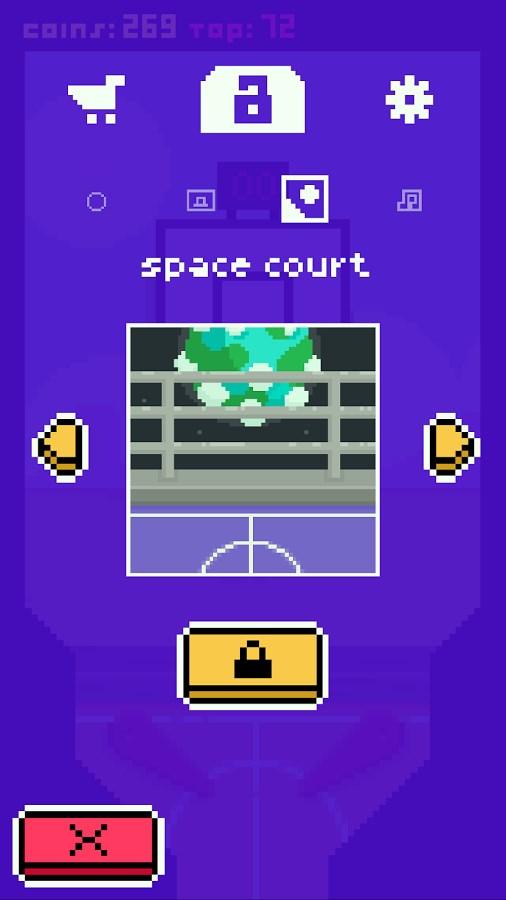 Swish Ball - Imagem 2 do software