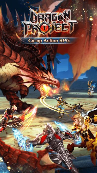 Dragon Project - Imagem 1 do software
