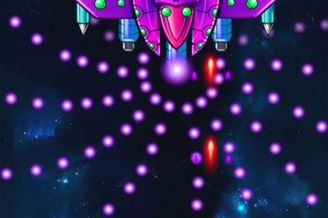 Galaxy Attack: Alien Shooter Download to iPhone Grátis