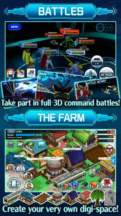 DigimonLinks - Imagem 2 do software