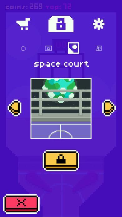 Swish Ball! - Imagem 2 do software