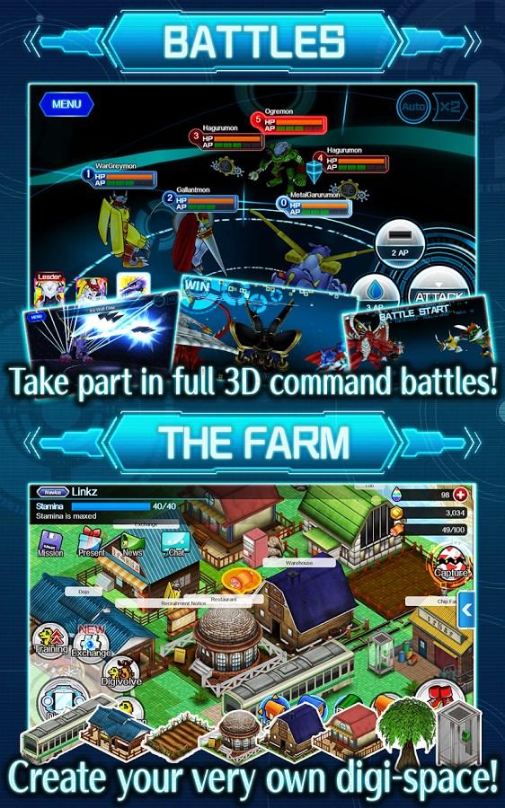 DigimonLinks - Imagem 2 do software