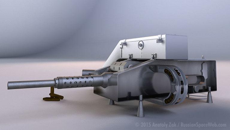 Canhão automático Rikhter R 23