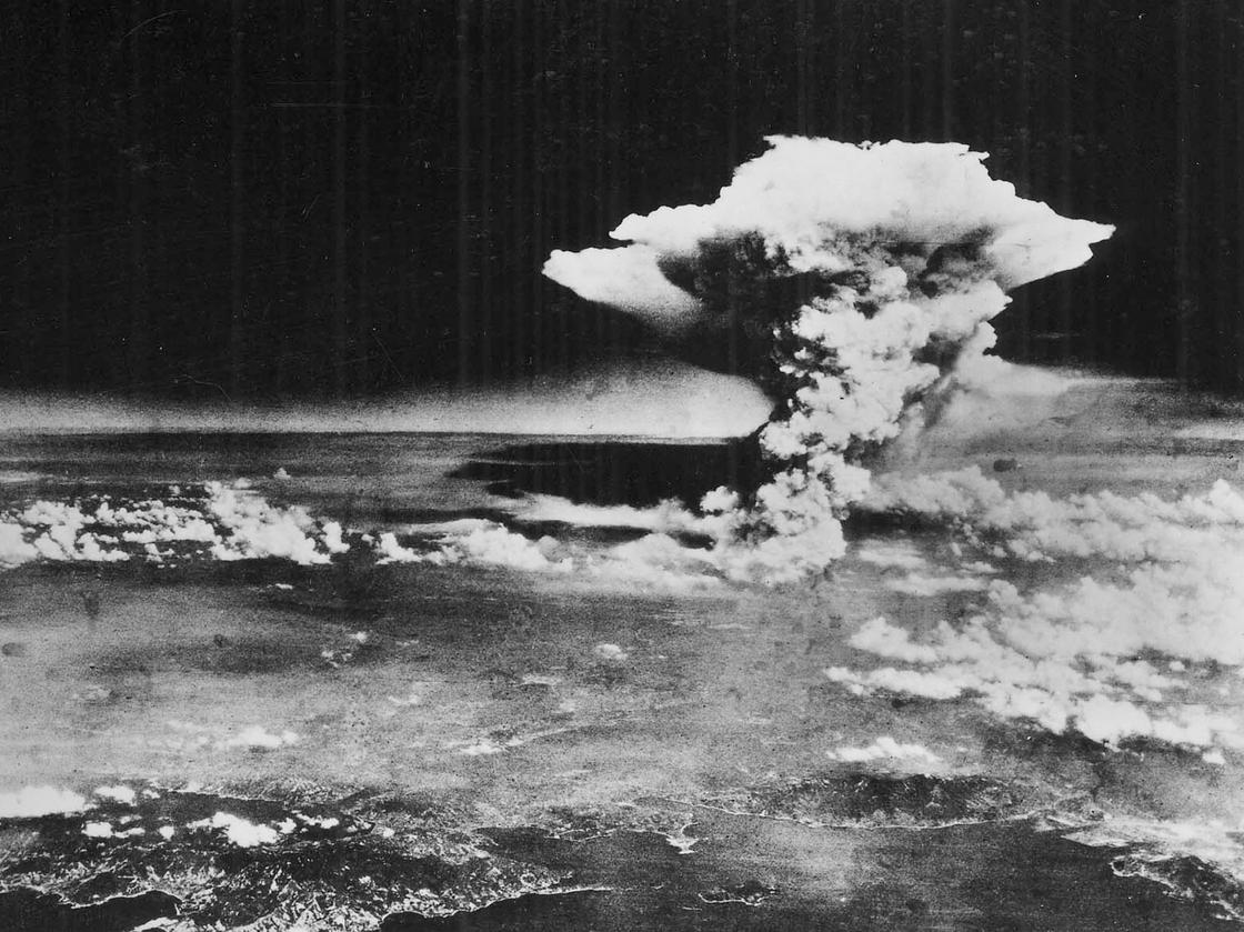 Explosão atômica de Hiroshima