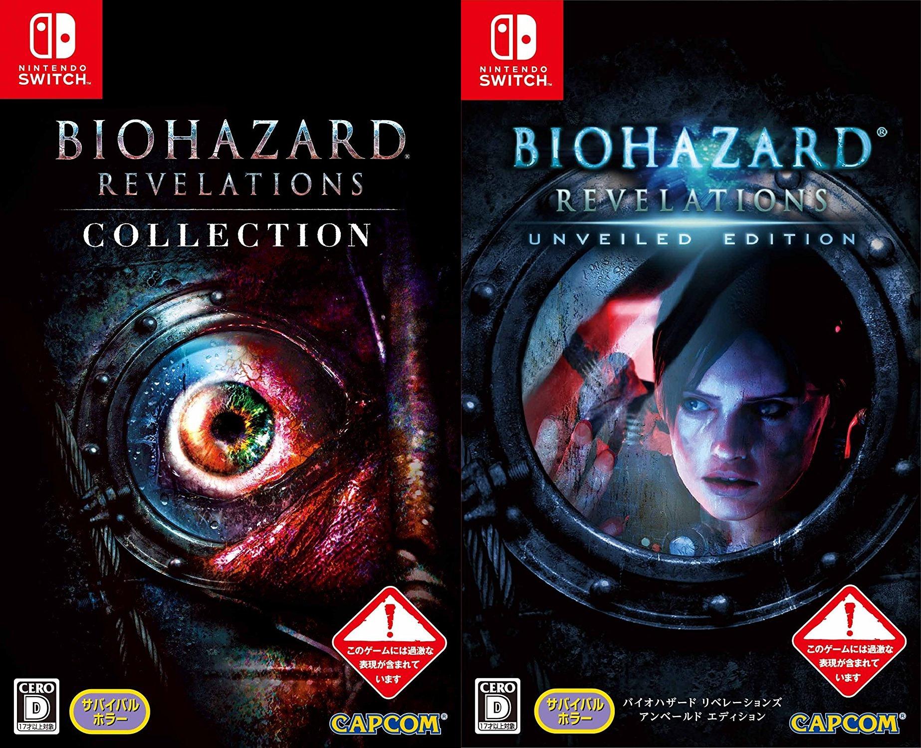 Resident Evil Revelations 1 & 2 (Switch)