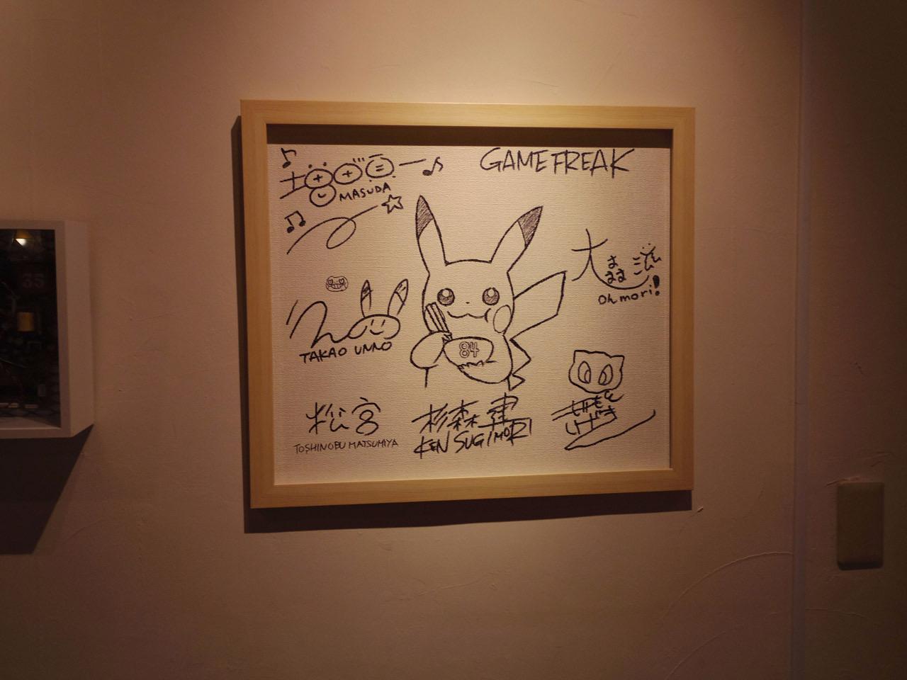 Tóquio esconde bar temático da Nintendo somente para membros