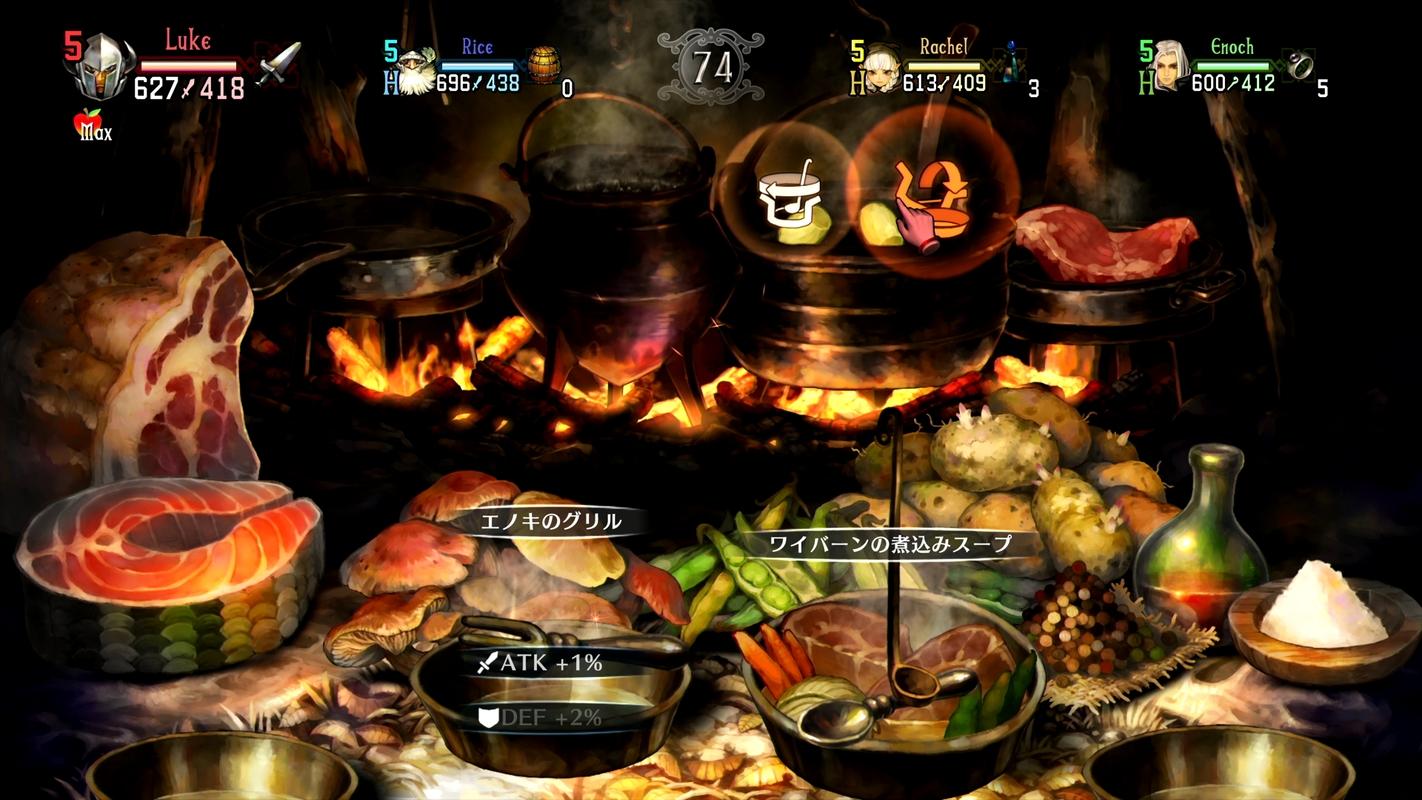 Ansioso por Dragon's Crown Pro para PS4? Veja novas imagens do game