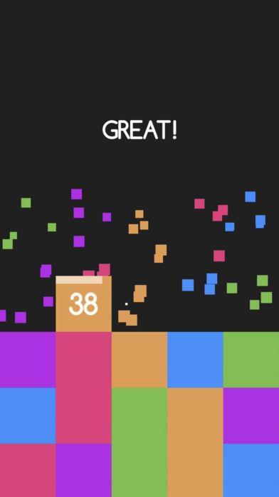 Bricks - Imagem 2 do software