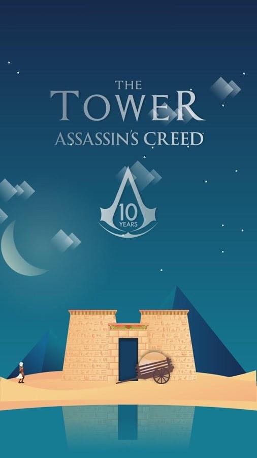 The Tower Assassin`s Creed - Imagem 1 do software