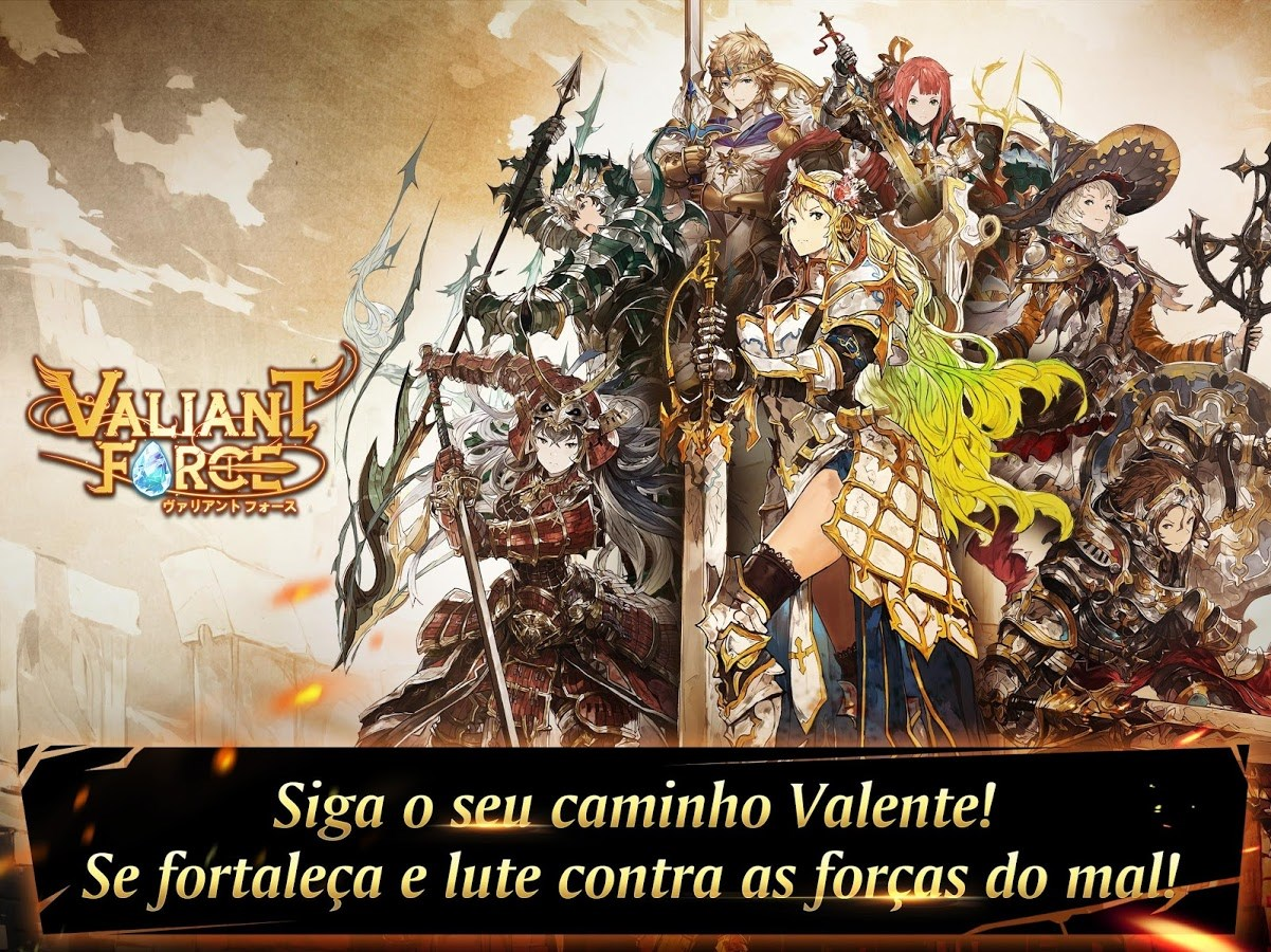 Valiant Force - Imagem 1 do software