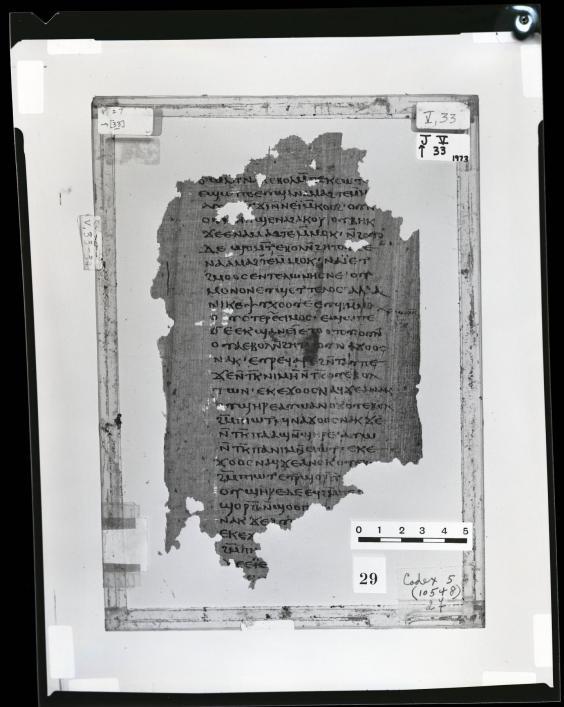 Manuscrito herege