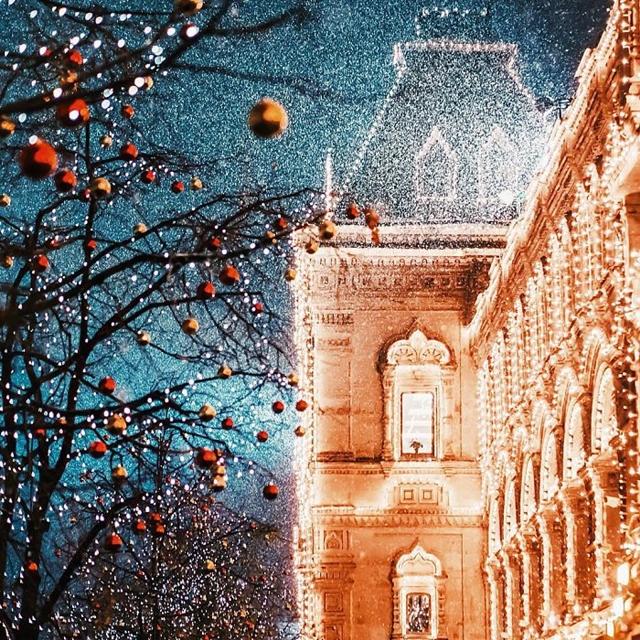 decoração natalina da cidade
