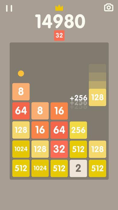 2048 Bricks - Imagem 2 do software