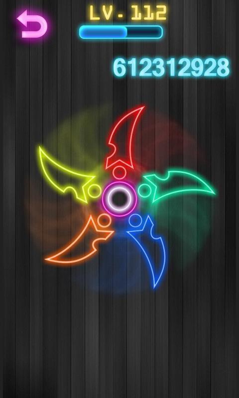 Fidget Spinner - Imagem 2 do software