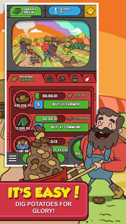 AdVenture Communist - Imagem 1 do software