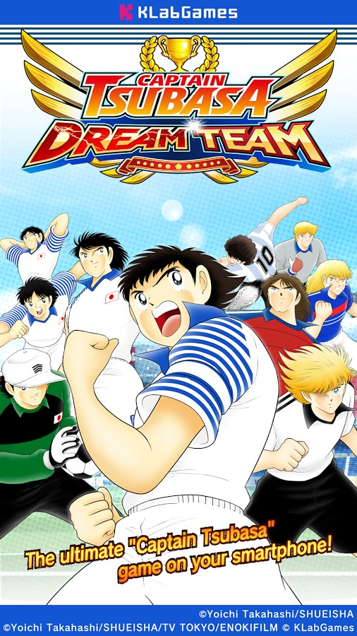 Captain Tsubasa: Dream Team - Imagem 1 do software