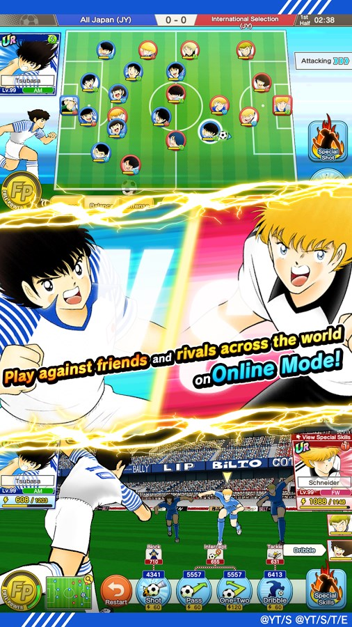 Captain Tsubasa: Dream Team - Imagem 2 do software