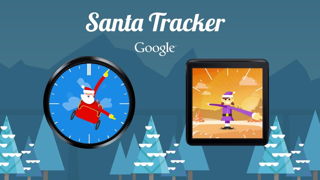 Google Santa Tracker - Imagem 1 do software