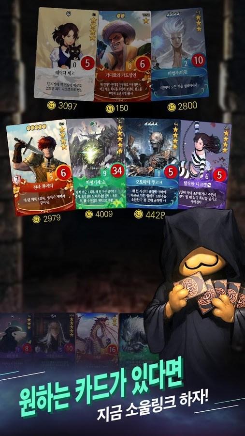 Mabinogi Duel - Imagem 1 do software