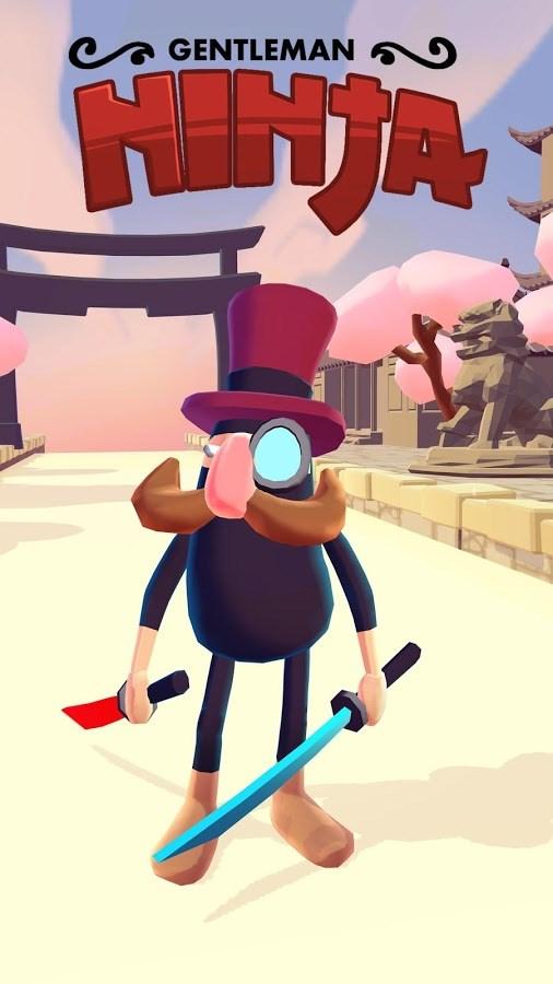 Gentleman Ninja - Imagem 1 do software
