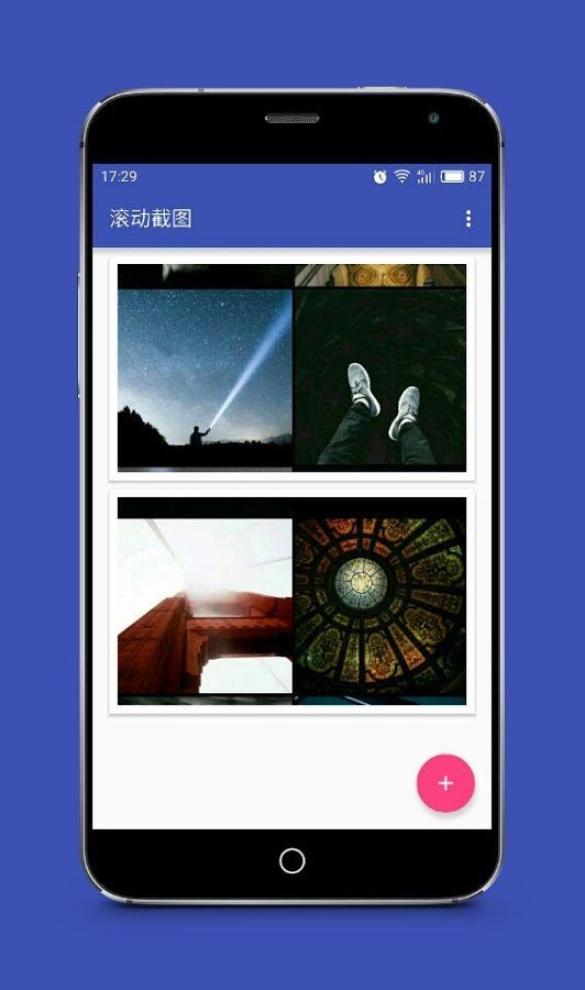 LongScreenshot - Imagem 1 do software