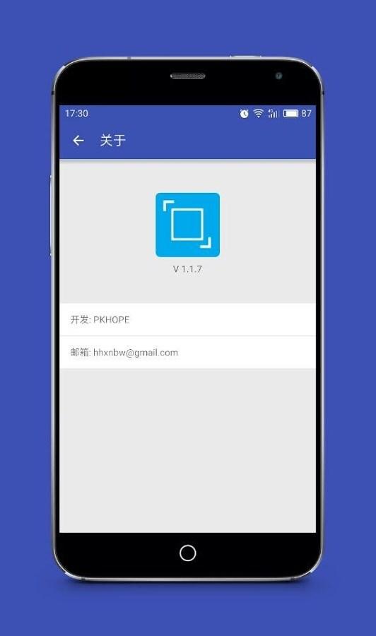LongScreenshot - Imagem 2 do software