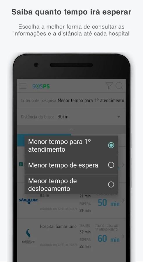SOSPS – Pronto-Socorro - Imagem 2 do software