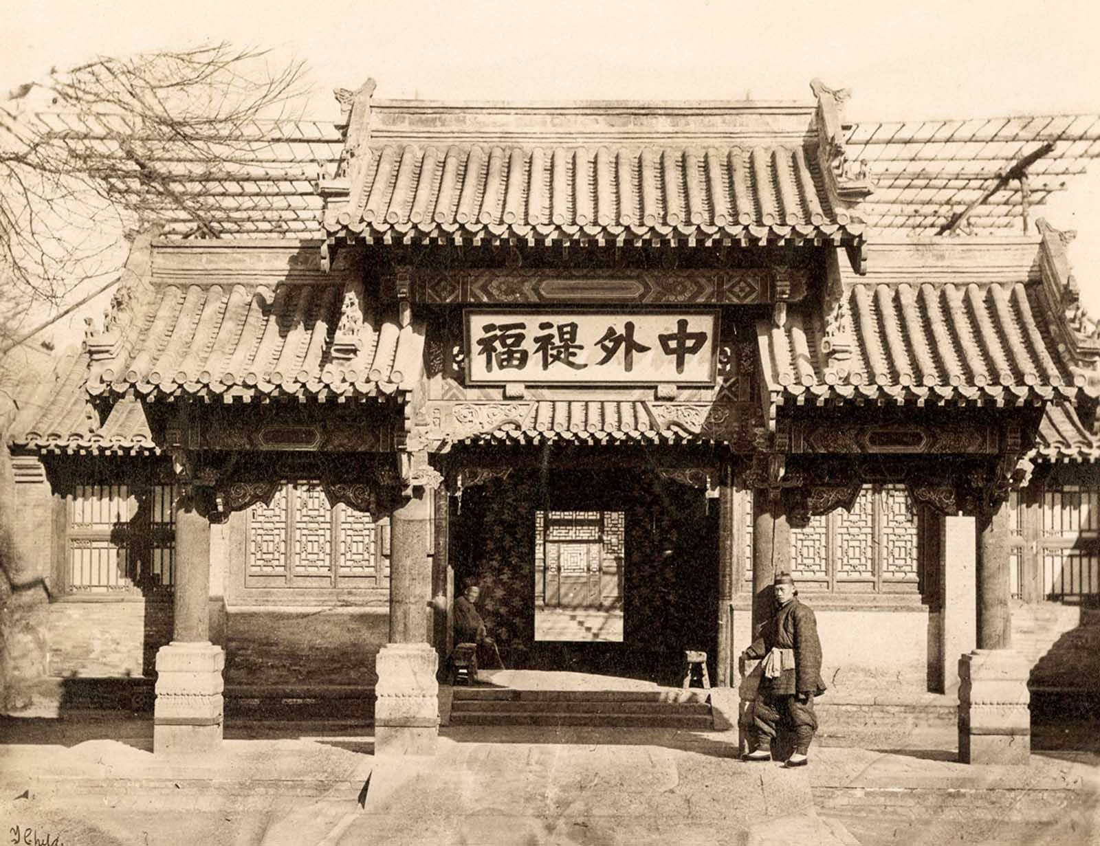 China da Dinastia Qing