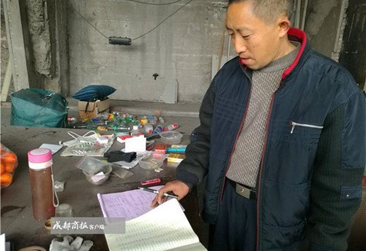 Wang Chengzhou