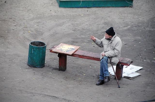Conversas solitárias
