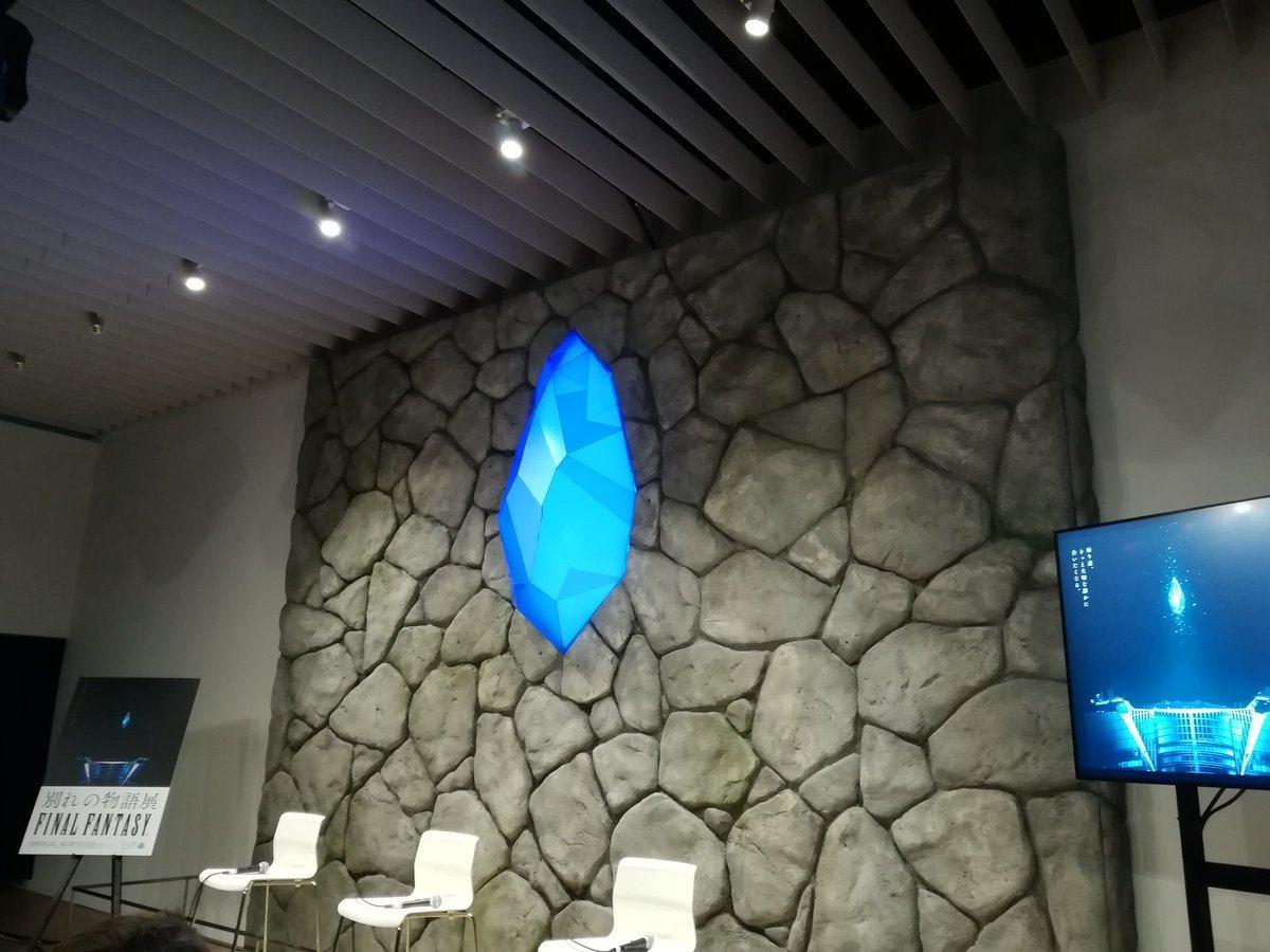 Tetsuya Nomura mudou o design de Cloud para se assemelhar mais ao original