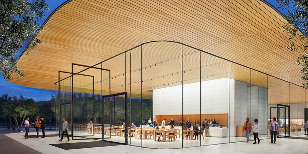 Apple Park: entenda por que nunca visitaremos o novo campus
