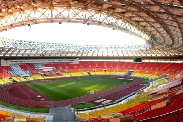 Estádio Luzhniki