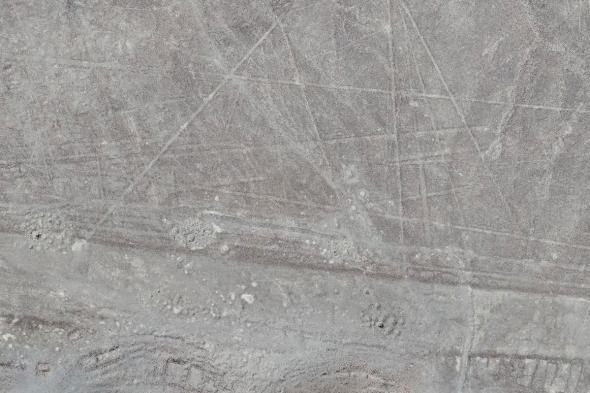 Novas Linhas de Nazca