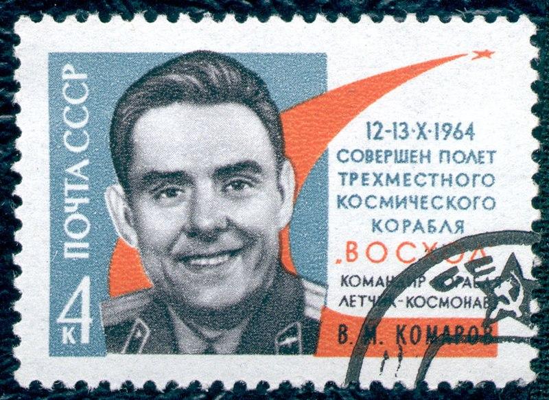 Imagem comemorativa