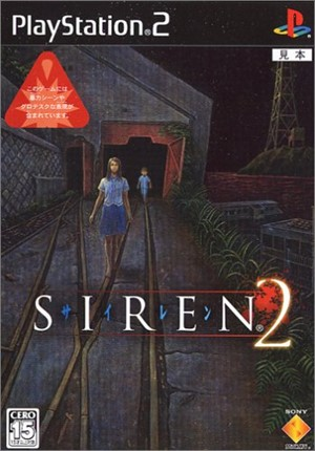 Siren 2