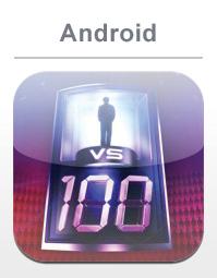 1 vs. 100