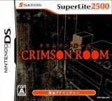 Crimson Room