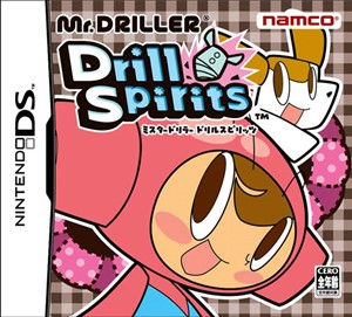 Mr. Driller Drill Spirits